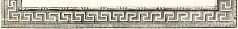 Герб рода Головиных, Римской Империи графов