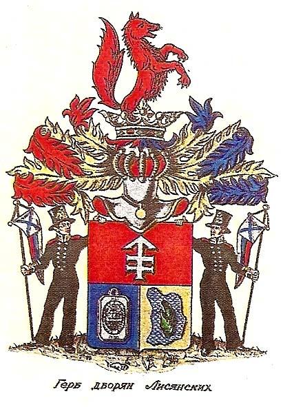 Картинки по запросу Гербовник Петра Космолинского