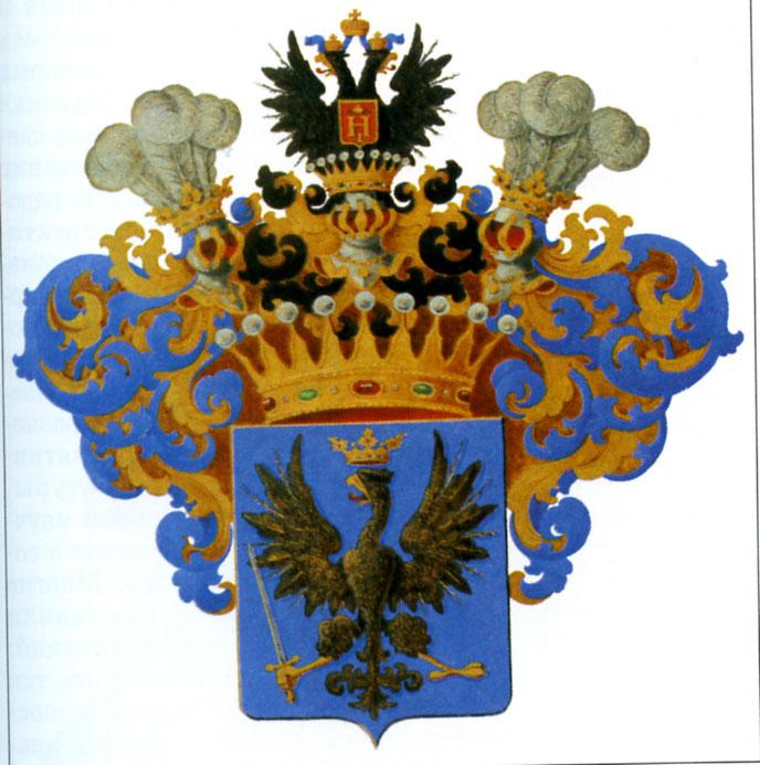 герб кутузова