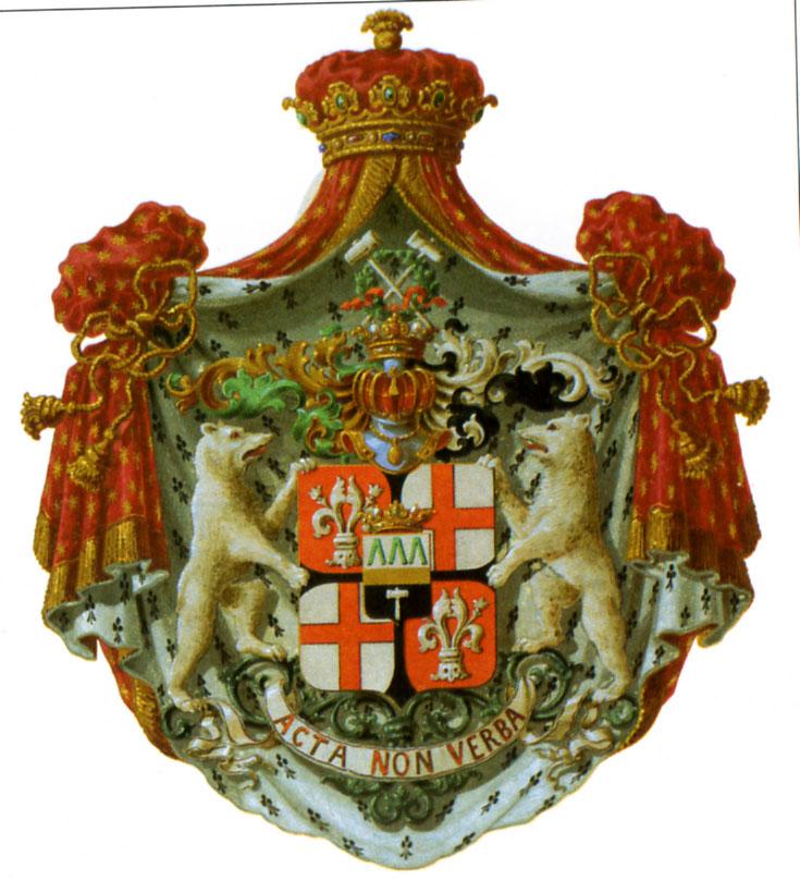 родовые гербы россии