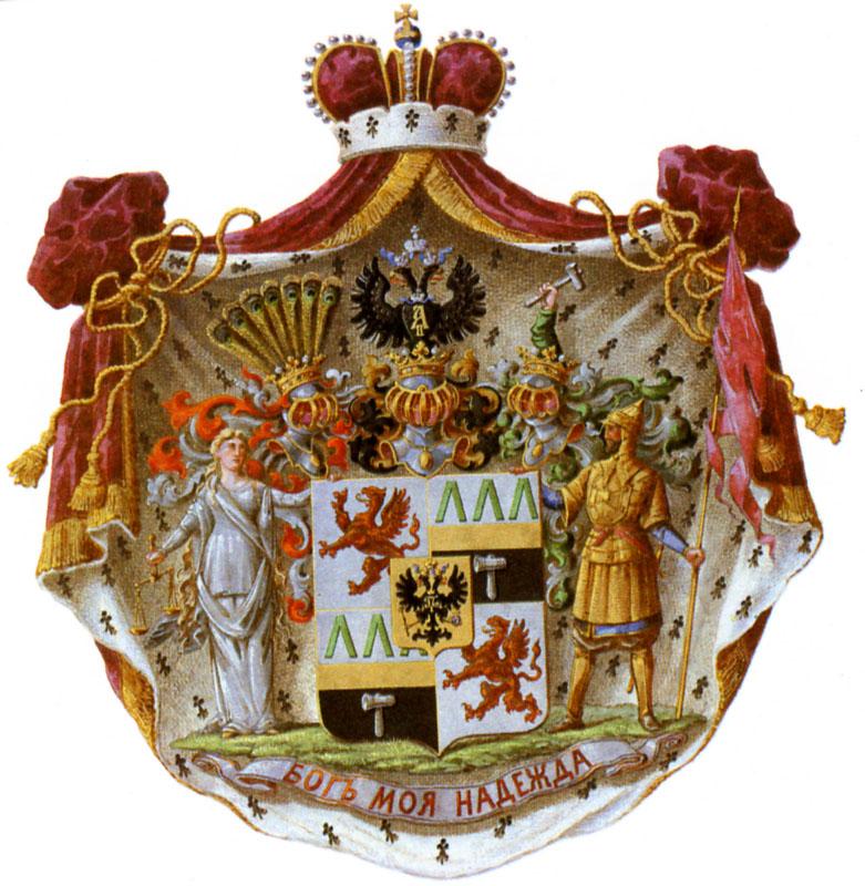 герб демидовых
