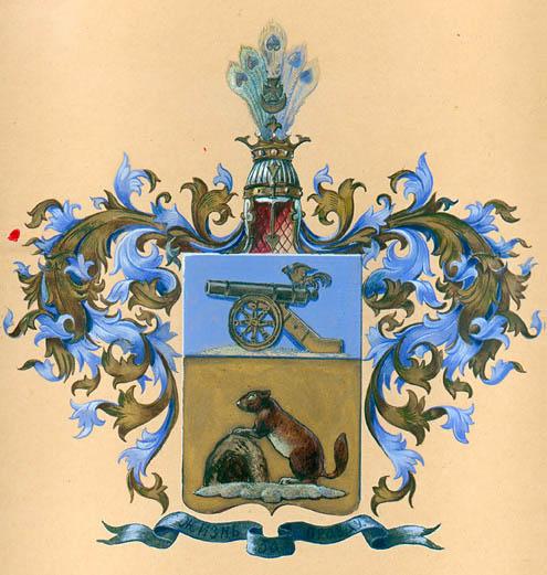 герб дворян