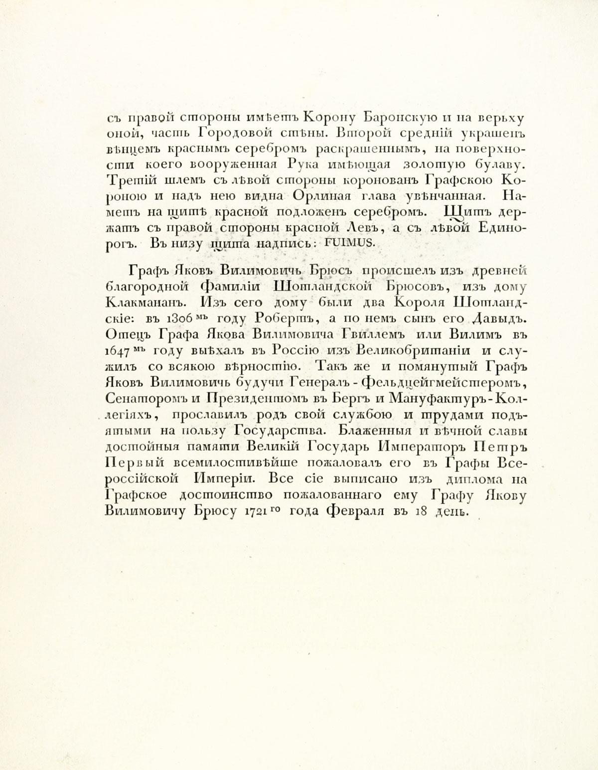 http://gerbovnik.ru/og/v2/p0037.jpg