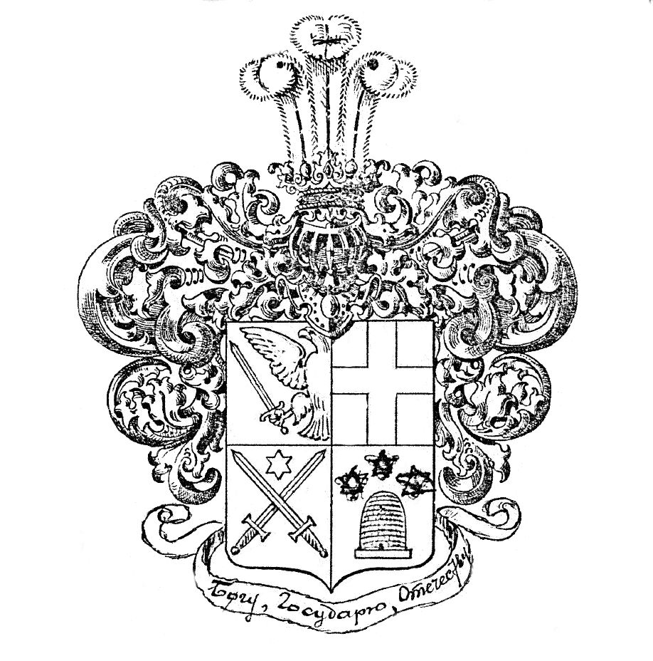 картинки герб: