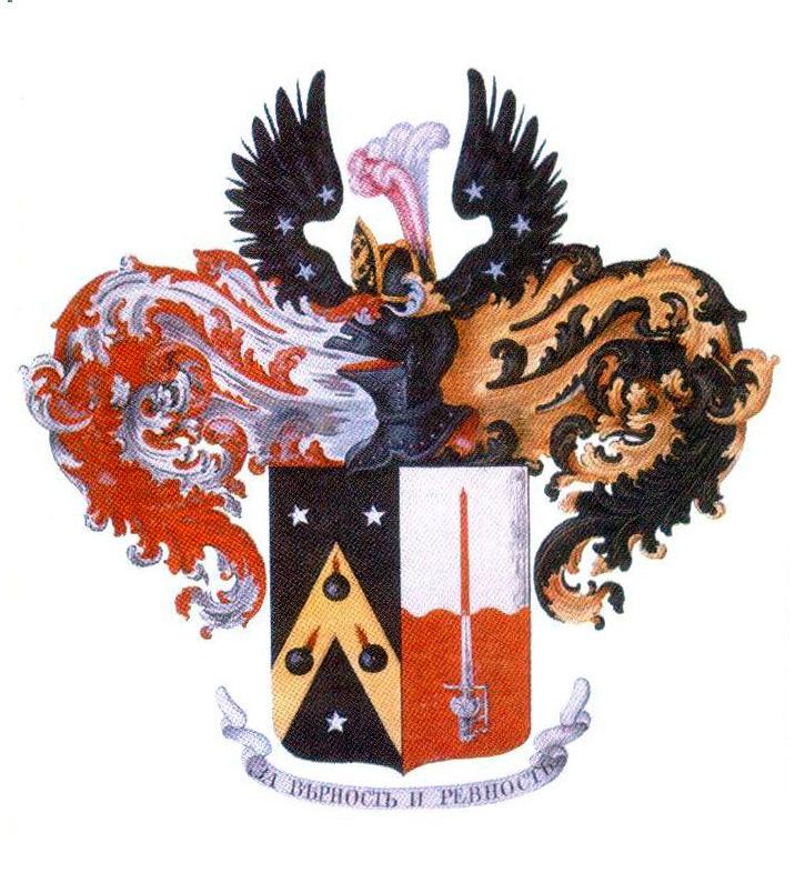 гербы дворянства